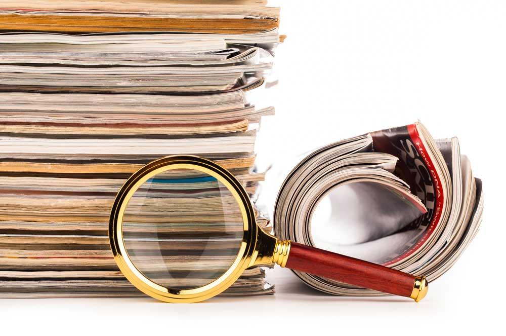 Trademark Journal Application