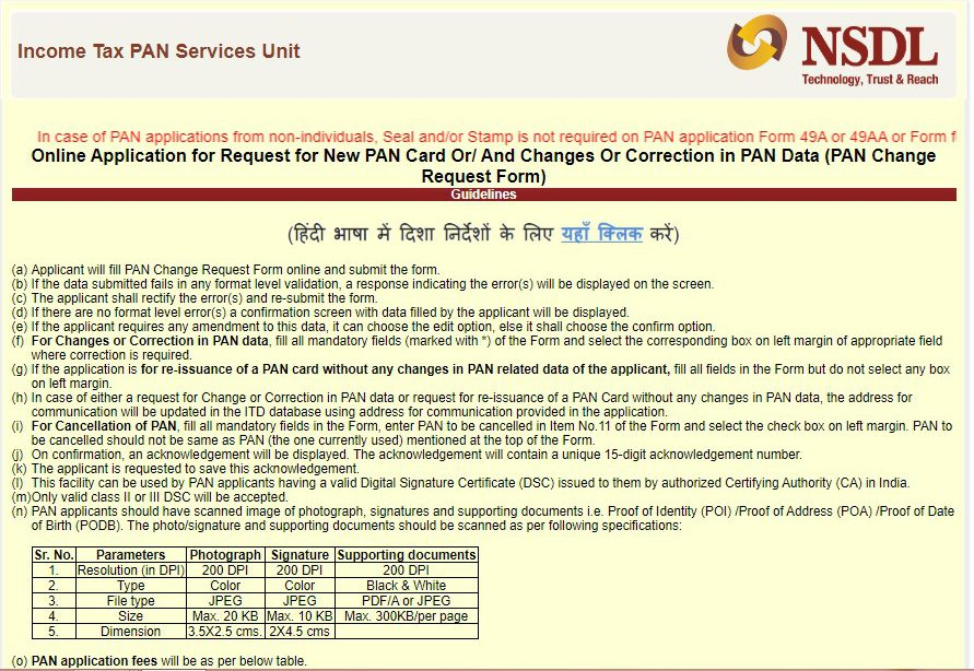 How to apply for PAN card correction?
